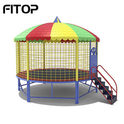 Trampoline with roof cover