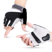 Sports Bicycle Riding Hand Gloves